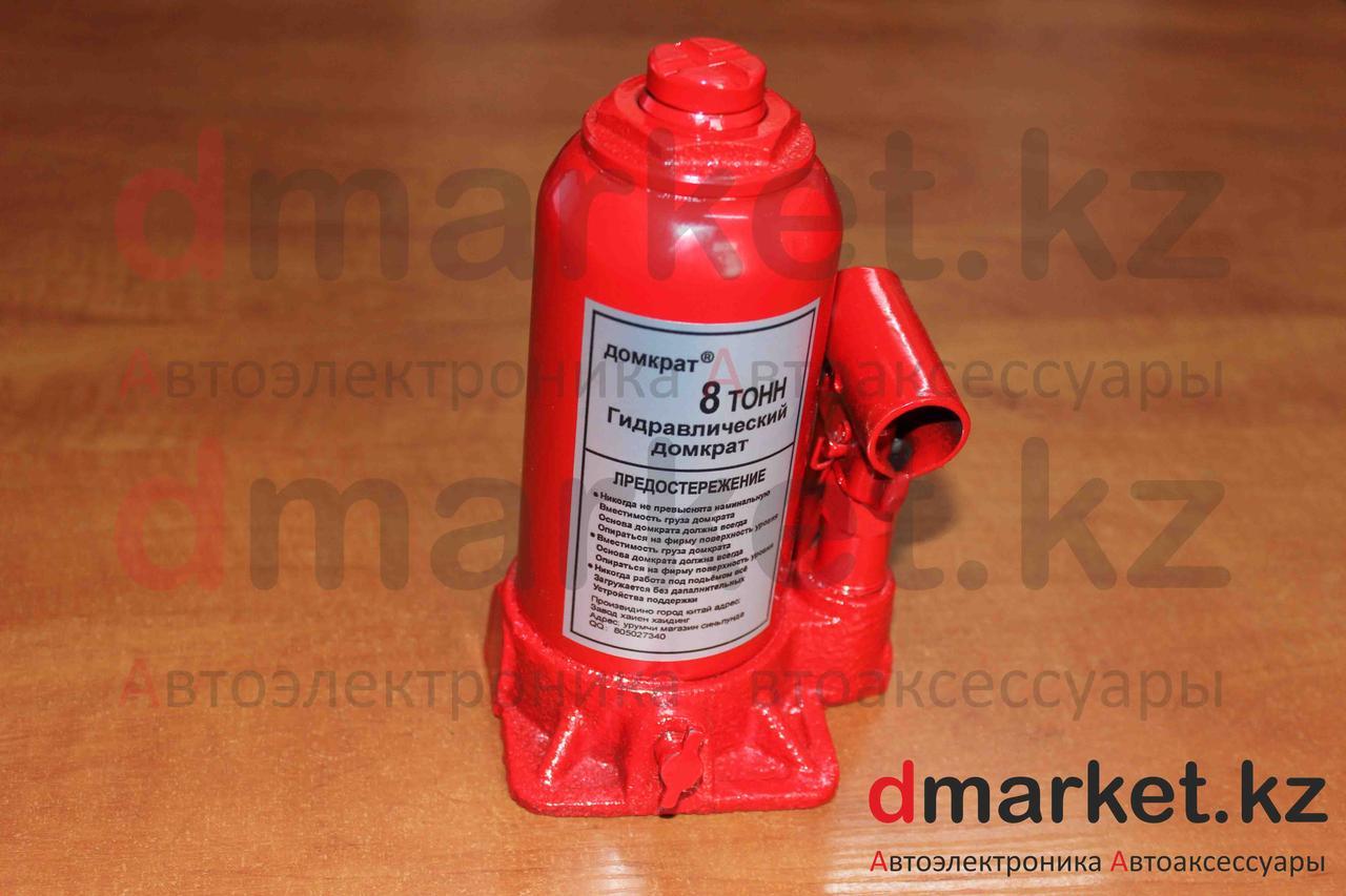 Домкрат гидравлический бутылочный 8 тонн, 180 мм - 360 мм