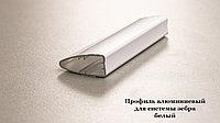 Утяжелитель нижний треугольный белый 6m