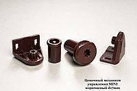 Механизм подъёмный Мини d17 mm коричневый