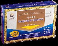 Средство от простатита (Шприцы с эмульсиомазью) Miao Ling Da Bo Lie Tong Ru Gao /5шт
