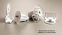 Механизм подъёмный d28 mm белый для открытого типа 4-го поколения