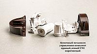 Механизм подъемный Uni d17mm коричневый