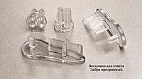 Заглушка для стального отвеса d15 Зебра прозрачная для закрытых систем