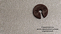 Ограничитель цепи управления Mini коричневый