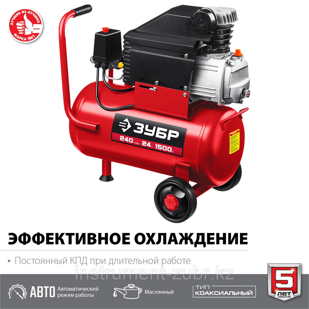 Компрессор воздушный, 240 л/мин, 24 л, 1500 Вт, ЗУБР - фото 3