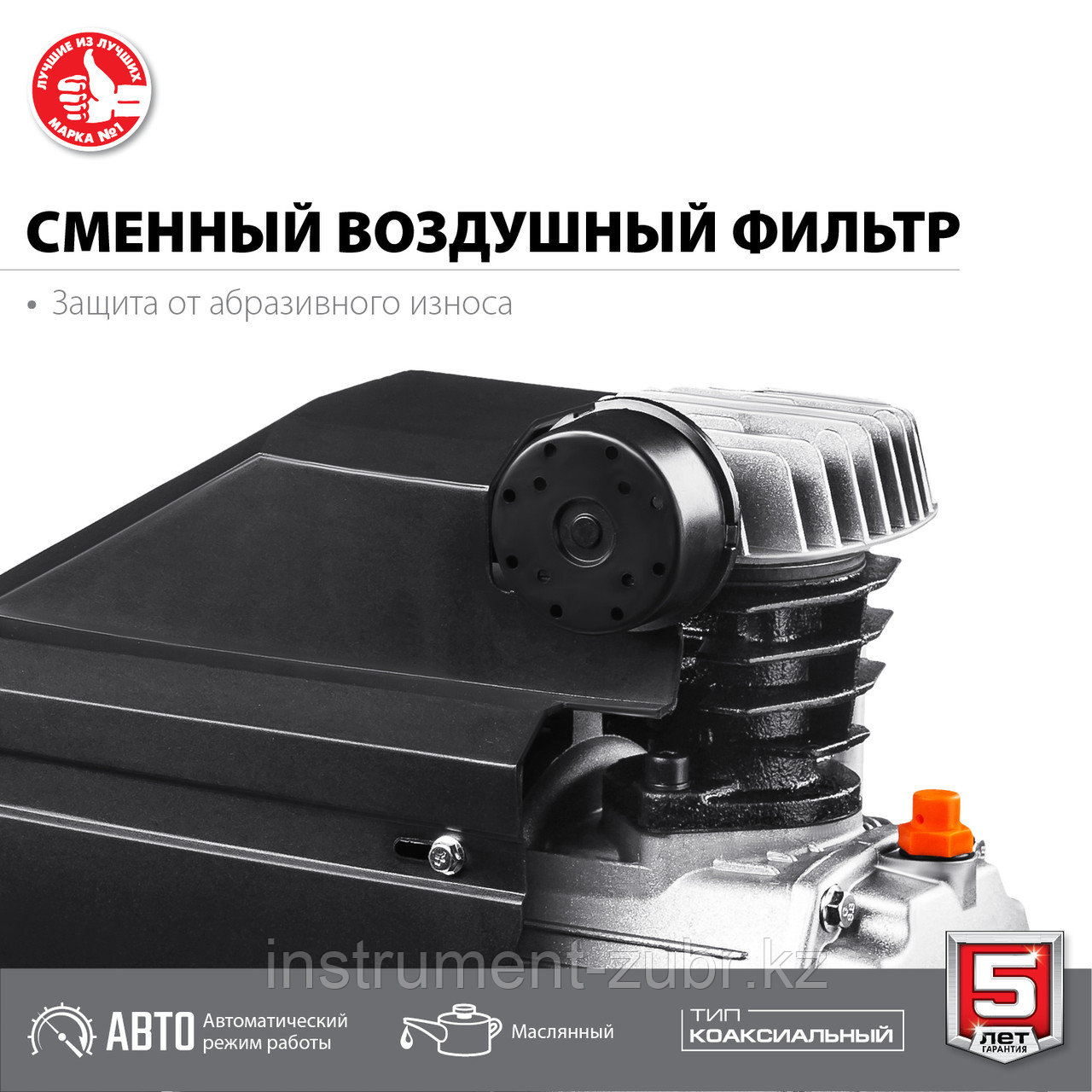 Компрессор воздушный, 240 л/мин, 24 л, 1500 Вт, ЗУБР - фото 5