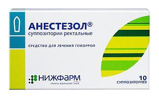 Анестезол  №10 суппозитории ректальные Нижфарм