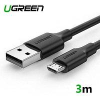 Кабель USB(m) - micro USB(m), 3m (60827) UGREEN