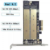 Переходник для M.2 NVMe + M.2 NGFF с PCI-E 3.0x4 (70504) UGREEN