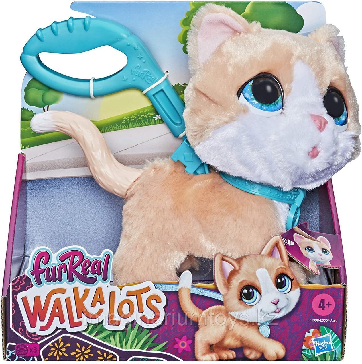 Игрушка котенок интерактивный на поводке FurReal персиковый
