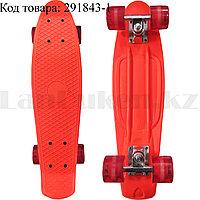 Пенни борд подростковый 56*15 Penny Board с гелевыми светящимися красными колесами оранжевый