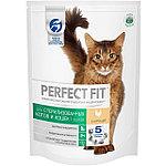 Perfect Fit Sterile для стерилизованных кошек и кастрированных котов, курица, уп.650гр