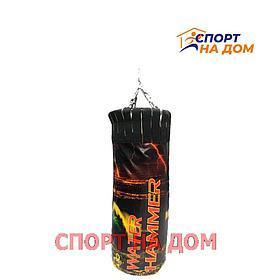 Водяная груша мешок с цепью (длина 80 см)