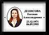 """Фотокерамика на памятники и надгробия """"Квадратная"""""""