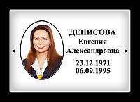 """Фотокерамика на памятники и надгробия """"Квадратная"""", фото 1"""