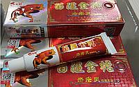 Мазь от кожных заболеваний красная лягушка псориаз, экзема, лишай.