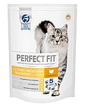 Perfect Fit Sensitive для чувствительного пищеварения, индейка, уп.650 гр