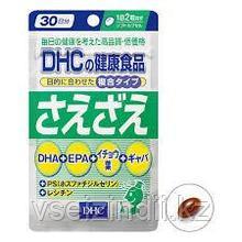 Бодрость и память DHA+EPA+Гинкго Билоба, DHC, на 30 дней