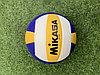 Мяч Воллейбол Mikasa