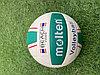 Мяч волейбол Molten