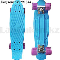 Пенни борд подростковый 56*15 Penny Board с гелевыми светящимися фиолетовыми колесами голубой