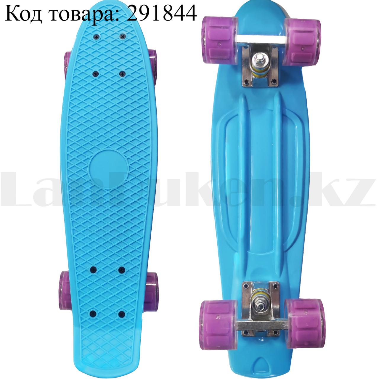 Пенни борд подростковый 56*15 Penny Board с гелевыми светящимися фиолетовыми колесами голубой - фото 1