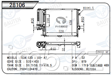 Радиатор охлаждения BMW 5' E34 87-96