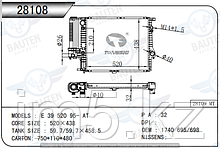 Радиатор охлаждения BMW 5' E39 95-04