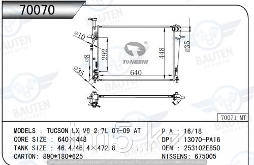 Радиатор охлаждения HYUNDAI TUCSON JM 05-10