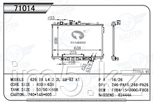 Радиатор охлаждения MAZDA 626 GD GV 89-92