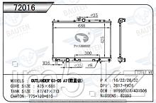 Радиатор охлаждения MITSUBISHI OUTLANDER CU0W 03-06