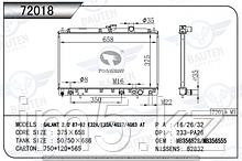 Радиатор охлаждения MITSUBISHI GALANT E33 88-92