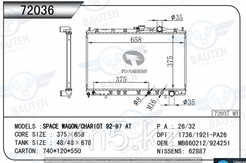 Радиатор охлаждения MITSUBISHI SPACE RUNNER N11W 91-97