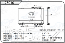 Радиатор охлаждения  TOYOTA WINDOM XV10 91-96