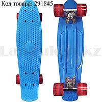 Пенни борд подростковый 56*15 Penny Board с гелевыми светящимися красными колесами синий