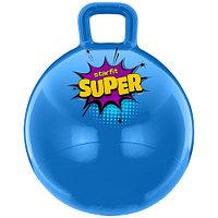 Мяч-попрыгун Starfit Super 45 см с ручкой GB-0401 blue