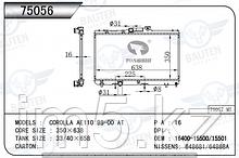 Радиатор охлаждения TOYOTA COROLLA E100 91-97