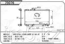 Радиатор охлаждения TOYOTA MARK II X90 92-92 2.0л