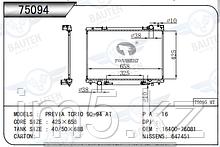 Радиатор охлаждения TOYOTA ESTIMA XR10 XR20 90-99 2.4л