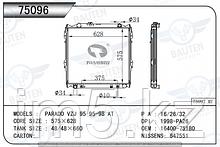 Радиатор охлаждения TOYOTA LAND CRUISER J90 PRADO 96-02 2.7/3.4л