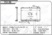 Радиатор охлаждения TOYOTA SIENNA XL10 97-02