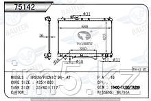Радиатор охлаждения TOYOTA NADIA XN10 98-03 2.0