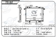 Радиатор охлаждения TOYOTA LAND CRUISER J100 98-07 4.7л