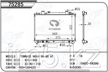 Радиатор охлаждения TOYOTA LITE ACE R40 R50 96-07 2.0л