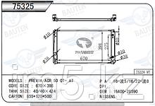 Радиатор охлаждения TOYOTA PREVIA XR50 06-