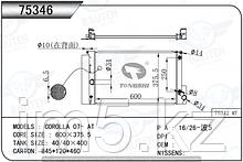 Радиатор охлаждения TOYOTA COROLLA E150 06-13