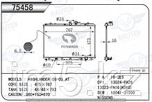 Радиатор охлаждения TOYOTA HIGHLANDER XU40 07-13 3.5л