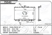 Радиатор охлаждения LEXUS RX AL10 08-15 2.7л