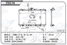 Радиатор охлаждения TOYOTA AVALON XX40 12-18