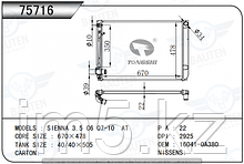 Радиатор охлаждения TOYOTA SIENNA XL20 03-09 3.3л